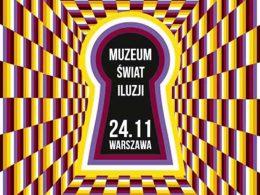 музей иллюзий в Варшаве