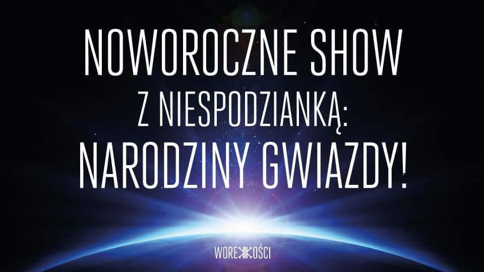 Бурлеск в Варшаве