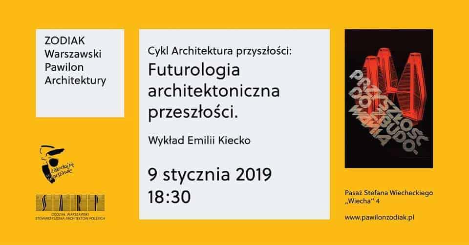 Архитектурная лекция в Варшаве
