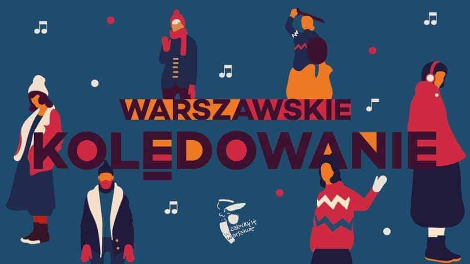 Коляды в Варшаве
