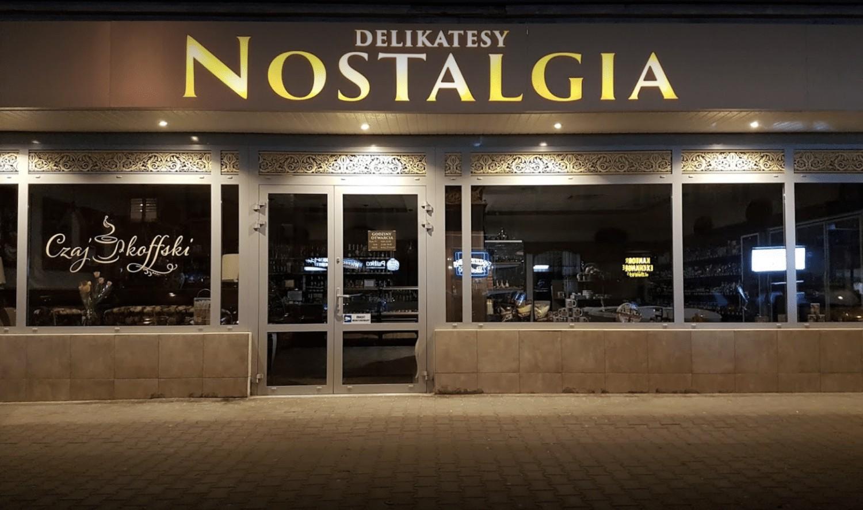 Магазин Nostalgia