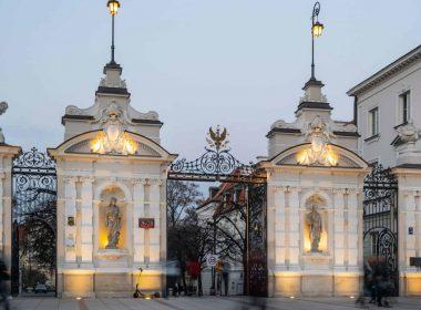 варшавский университет удаленно