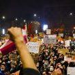 Активисты Варшавы собираются проверить действие запрета на перемещение в Новый год