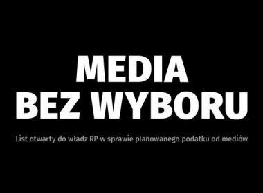 СМИ протестуют – правительство Польши планирует ввести налог на рекламу