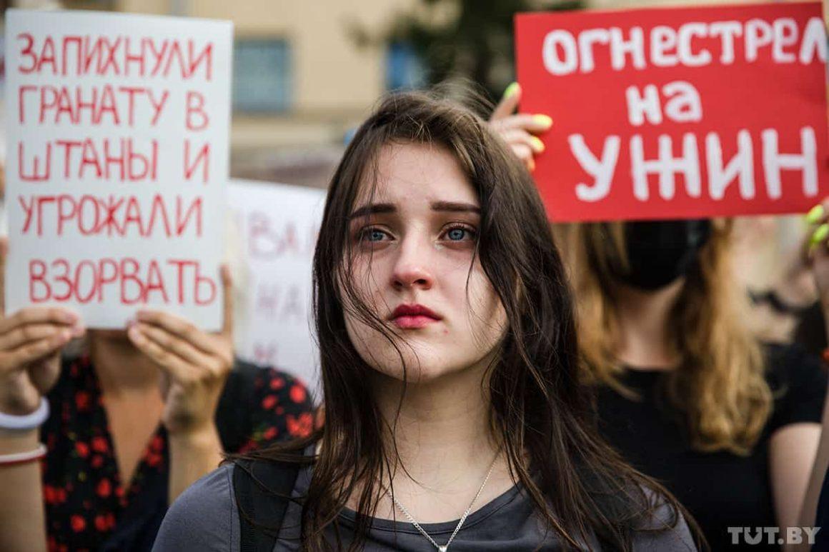 "Фотовыставка ""Беларусь: Марш свободы"""