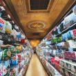 По мнению Главной Инспекции Труда (GIP), если магазин одновременно является почтовым отделением, его можно открывать по воскресеньям, независимо от того, является ли он локальным магазином, дискаунтером или гипермаркетом.