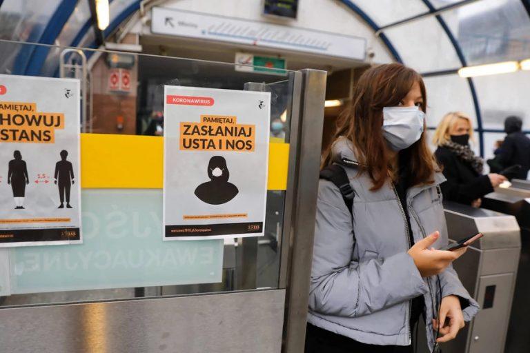 ограничения коронавирус